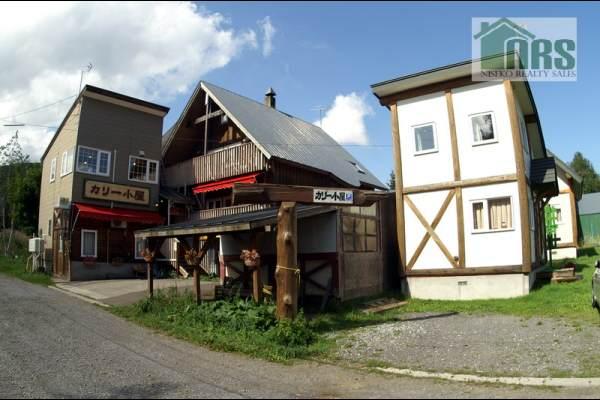 Restaurant & Accommodation Hirafu Outskirts