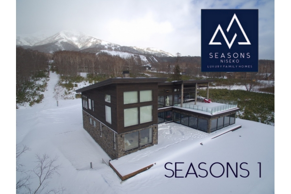 SEASONS Niseko 1