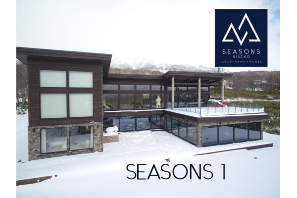 Luxury amongst Niseko Nature