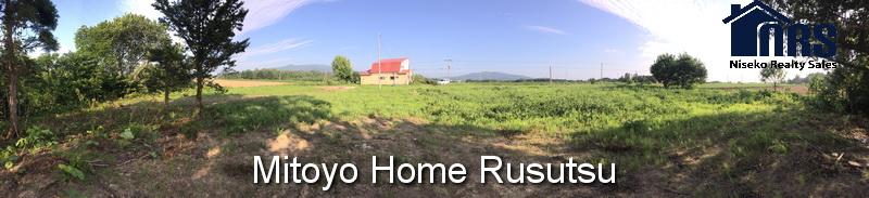 RusutsuMitoyoHome (1)