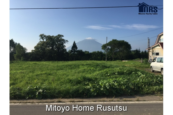 RusutsuMitoyoHome (3)