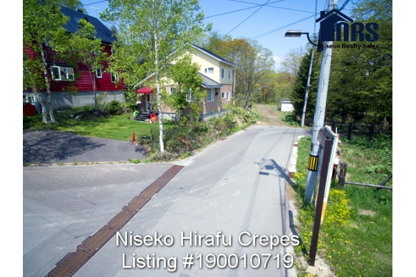 Looking in a northerly direction along side of the property heading down to lower Niseko Hirafu.