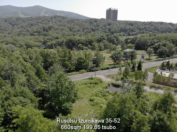 35-52 Izumikawa, Rusutsu on route 230 for sale. Rusutsu, Westin Hotel and Rusutsu Ski Resort East Mountain, in background.