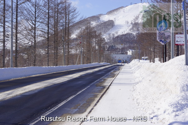 View looking along the front road to Rusutsu Ski Resort and the north wing hotel.