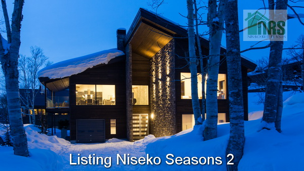 NisekoSeasons2 (1)