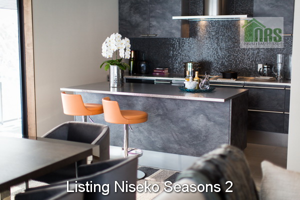 NisekoSeasons2 (9)