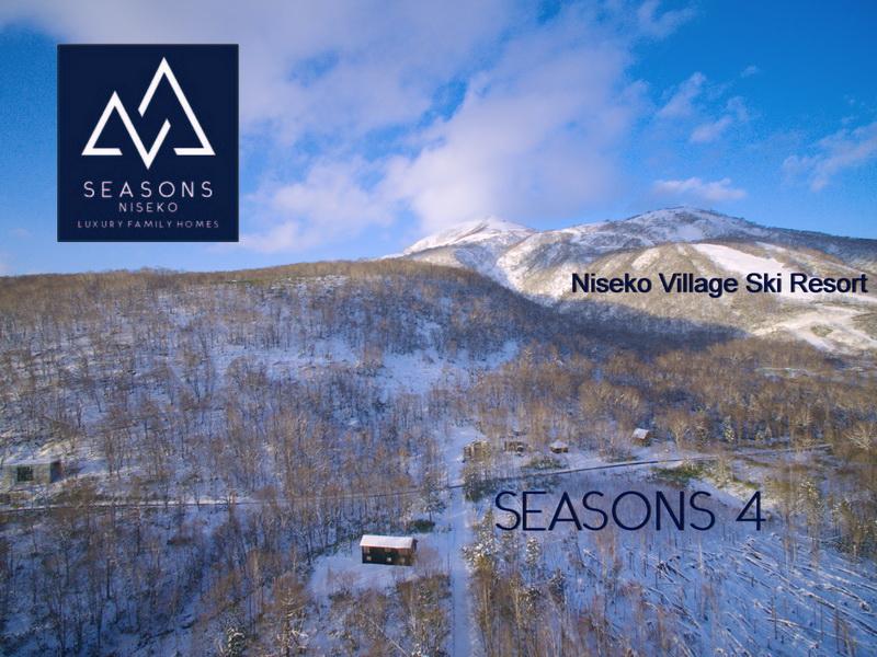SEASONS 4 and Niseko Village Ski Resort.