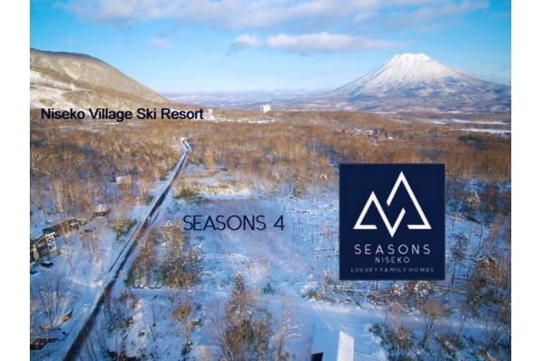 Views of Mt Yotei and Niseko Village Ski Resort.