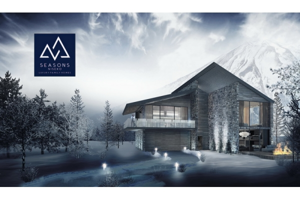 Image Photo of SEASONS Niseko 3